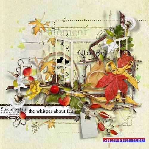 Осенний скрап-комплект - Шёпот Об осени
