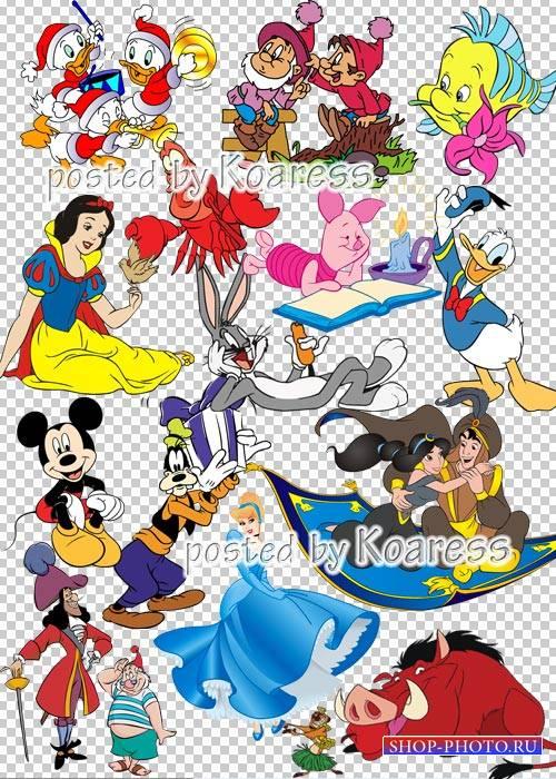 Сборник клипарта в формате png - Герои любимых мультфильмов