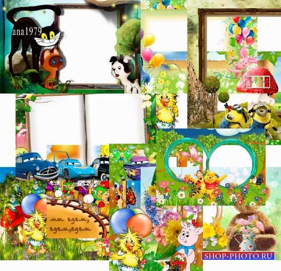 Детские рамки – Наши любимые дети
