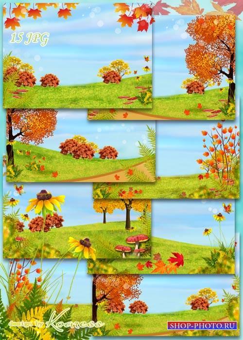Детские осенние фоны для дизайна - Краски осени