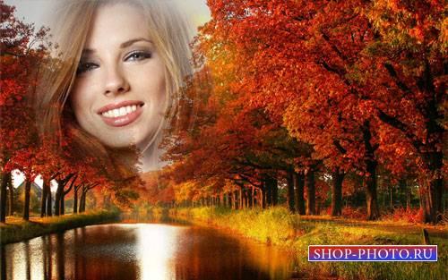 Рамка для фотошопа - Пришла разноцветная осень