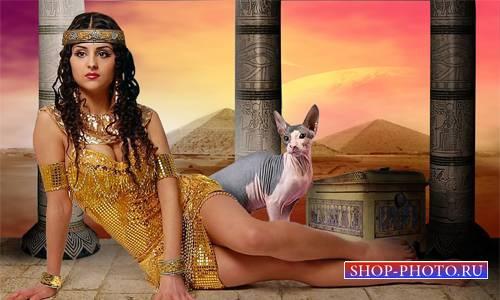 Шаблон  женский – В стране пирамид