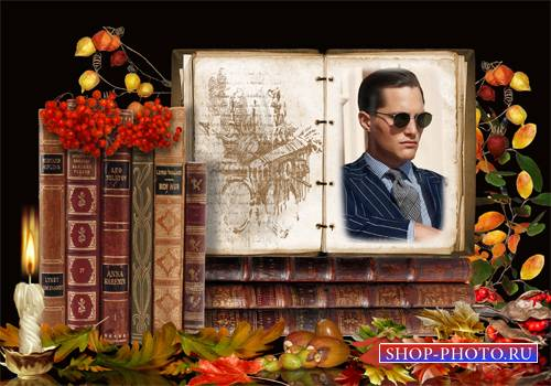 Рамка мужская – Осенний листопад