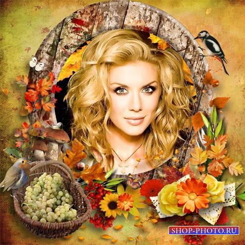 Рамка женская – Душистая осень
