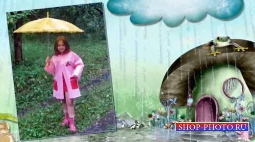 Детский проект для ProShow Producer - Тучка