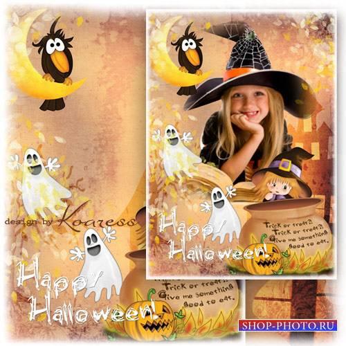 Детская фоторамка - Хэллоуин