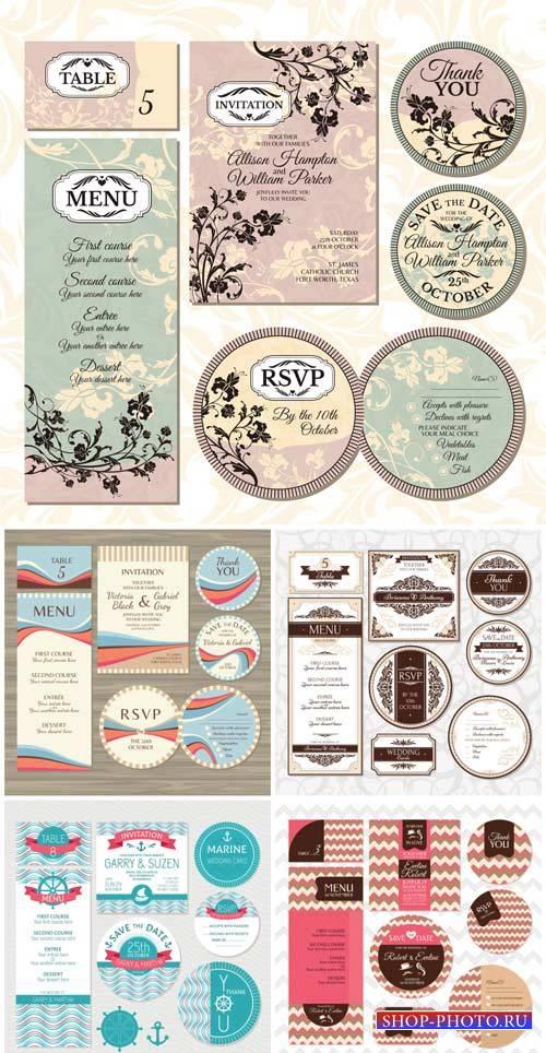 Дизайнерские элементы в векторе, меню, пригласительные / Design elements in ...