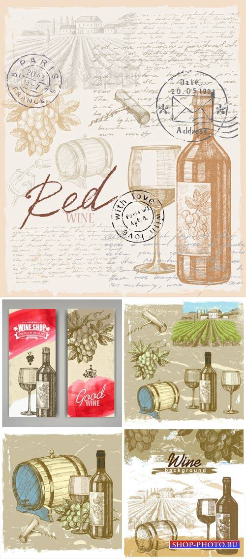 Вино и виноград, фоны в векторе / Wine and grapes, backgrounds vector