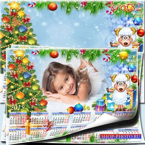 Зимний календарь с барашком с вырезом для фото на 2015 год – Скоро Новый го ...