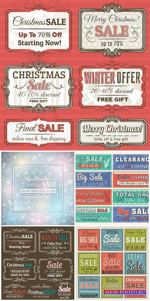 Рождественская распродажа, фоны в векторе / Christmas sale, backgrounds vec ...