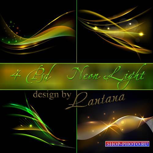 Многослойные фоны - Неоновый свет
