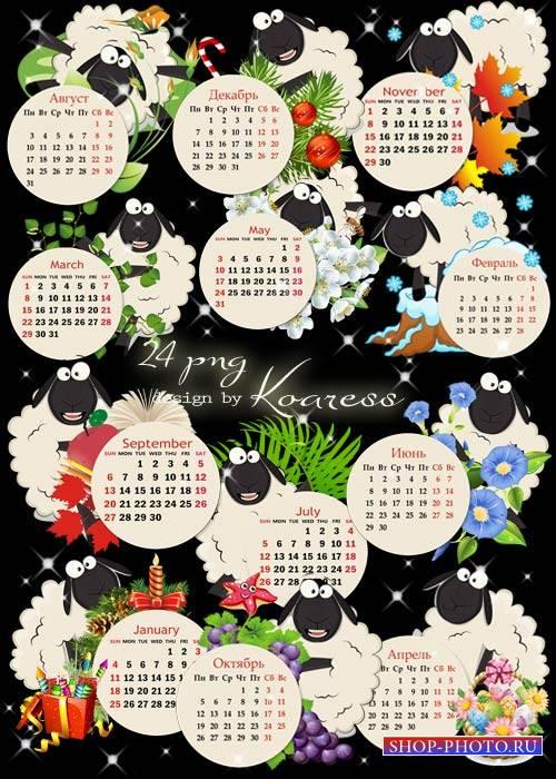 Календарная сетка, русская и английская, на 2015 год для фотошопа - Веселые ...