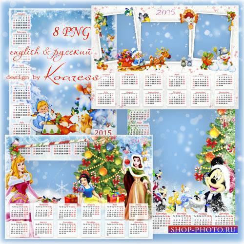 Детские зимние и новогодние календари в png формате для фотошопа - Зимние з ...