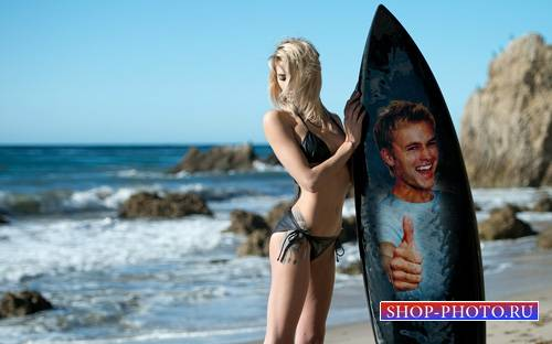 Рамка для мужчин - Красавица с доской для серфинга на море