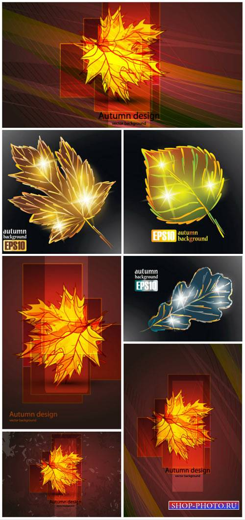 Осенний вектор, светящиеся желтые листья / Autumn vector glowing yellow lea ...