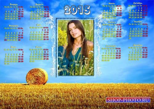Календарь 2015 - Колосья пшеницы под синим небом