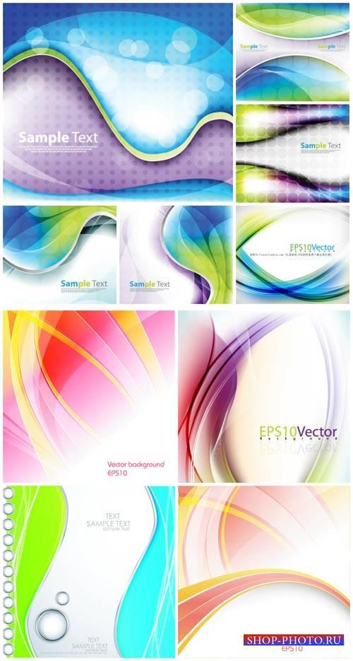 Векторные фоны с абстракцией #17 / Vector backgrounds with abstraction # 17