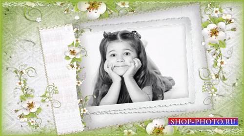 Детский проект для ProShow Producer - Летнее настроение