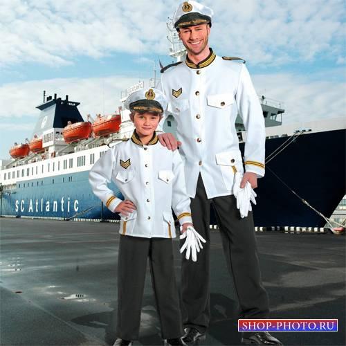 Шаблон  парный - Два капитана