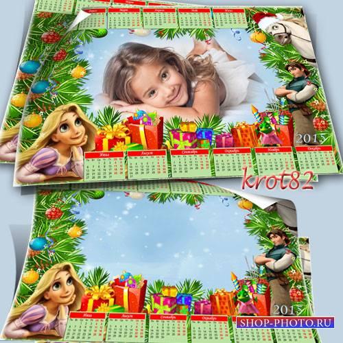 Зимний календарь с Рапунцель на 2015 год для девочки – Новогодняя история