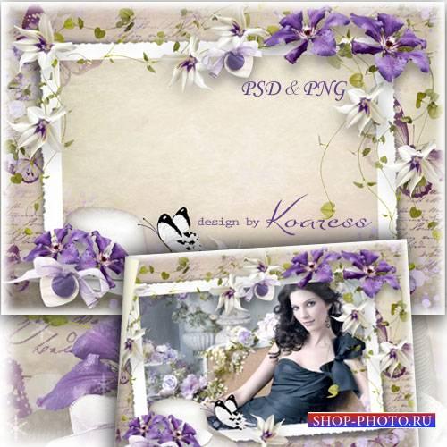 Романтическая рамка для фотошопа - Цветы для леди