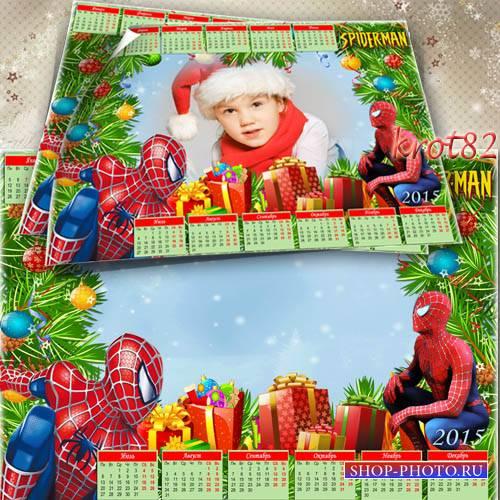Зимний календарь с Человеком-пауком на 2015 год для мальчиков – Новогодний  ...