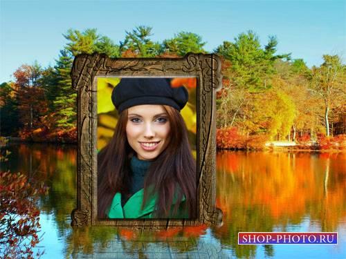 Рамка для фотошопа - Прекрасный пруд