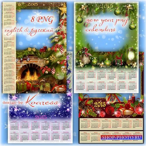 Зимние календари-рамки для фотошопа в png формате - Яркий праздник новогодн ...