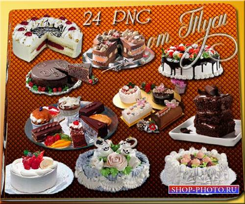 Клипарт - Торты и пирожные - вуаль сладкого наслаждения