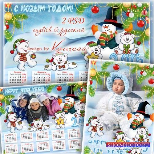 Набор из праздничного новогоднего календаря с вырезом для фото и рамки-откр ...