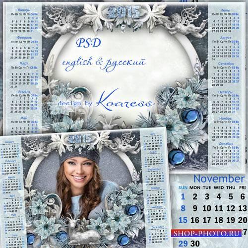Романтический календарь с рамкой на 2015 - Рождественские ангелы