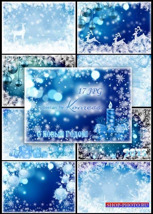 Зимние новогодние и рождественские фоны для дизайна в синие-голубых тонах