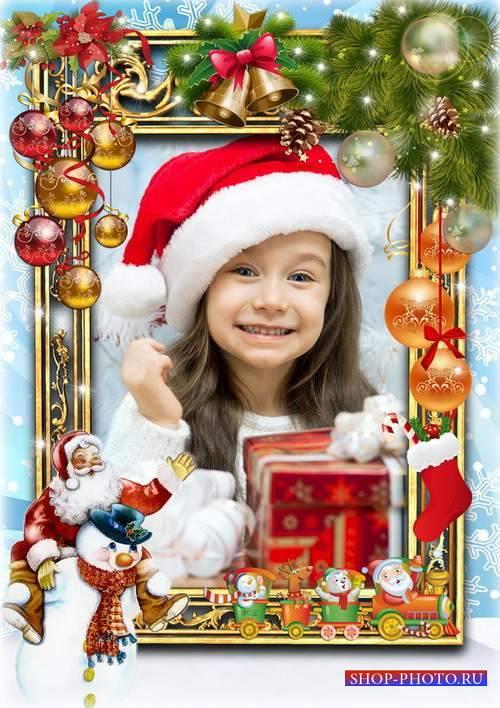 Новогодняя детская рамка для фото - Сказочный праздник