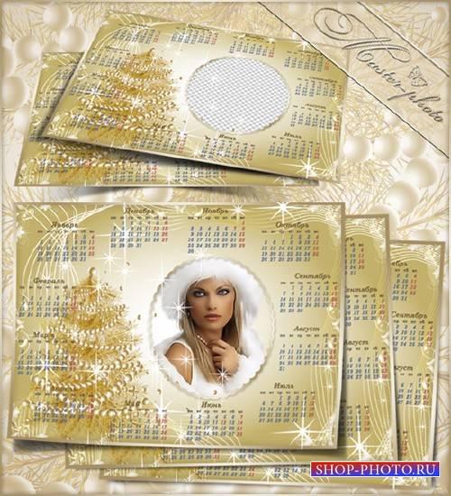 Зимняя рамка календарь на 2015 год - Золотая елка