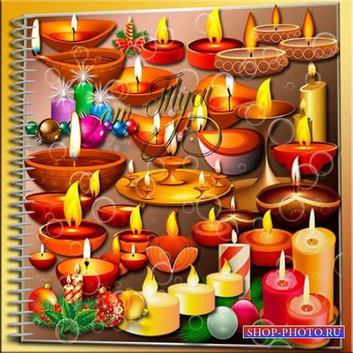 Клипарт - Сказкой  душа наполняется, когда новогодней свече улыбается