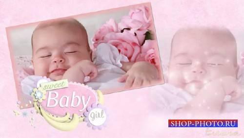 Детский проект для ProShow Producer - Малышка