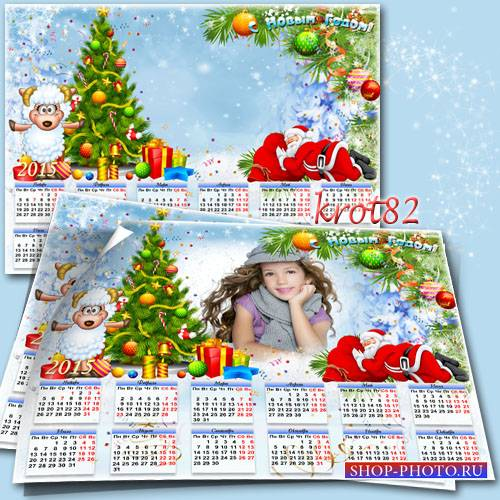 Календарь-рамка на 2015 год для детей – Дед Мороз  красный нос