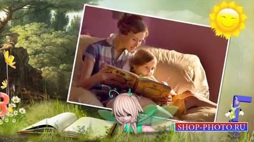 Детский проект для ProShow Producer - Праздник букваря