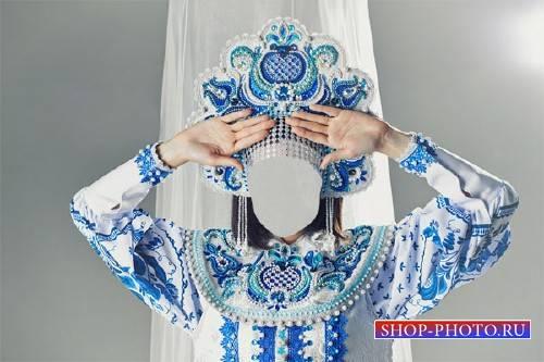 Шаблон для фотошопа - Русский наряд