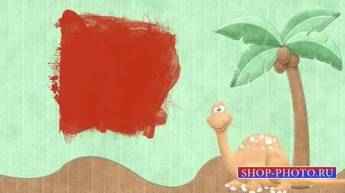 Детский проект для ProShow Producer - Динос