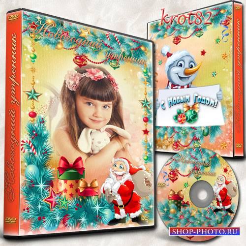 Обложка и задувка для DVD для новогоднего утренника  в детском саду