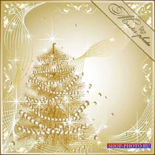 Зимний PSD исходник для photoshop - Золотая елка