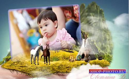 Детский проект для ProShow Producer - Мир в твоих руках