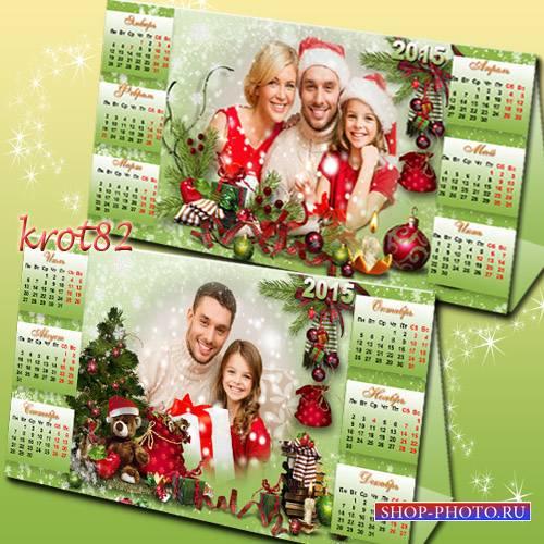 Настольный календарь для фотошопа - Снег кружиться за окном, Новый год прих ...