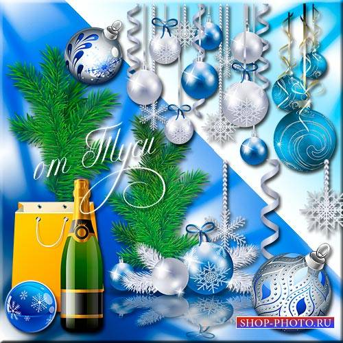 Клипарт - Елочных шаров и бокалов с шампанским звон – ночи новогодней этало ...