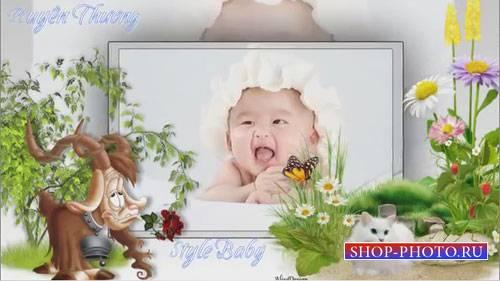 Детский проект для ProShow Producer - Малыши