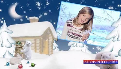 Новогодний проект для ProShow Producer - Зимняя сказка