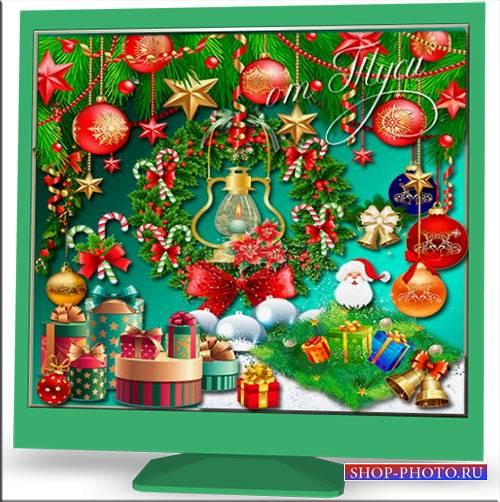 Клипарт - Полет новогодней мечты