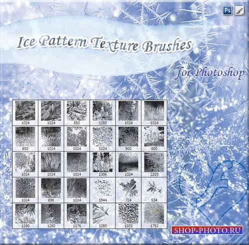 Кисти - Морозные узоры/ Brushes - Frosty patterns