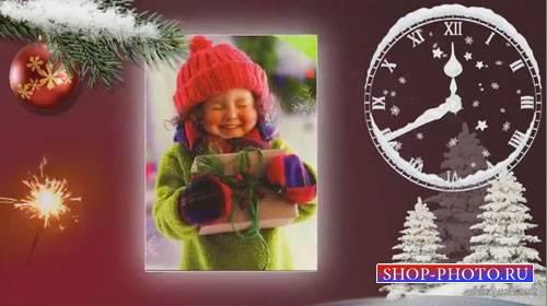 Новогодний проект для ProShow Producer - Этот Новый год